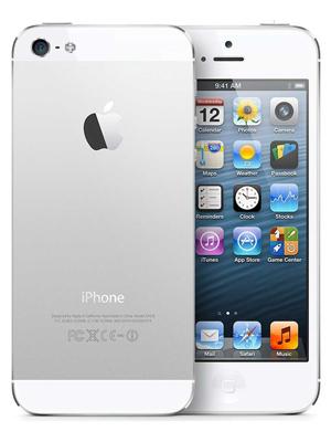iPhone5S16GBargintiu-8