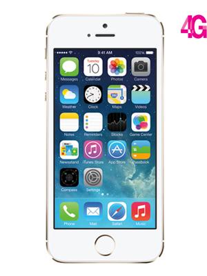 iPhone5S32GBauriu-5