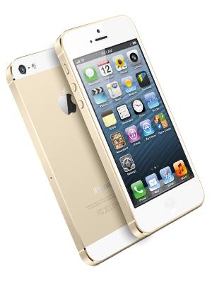iPhone5S32GBauriu-6