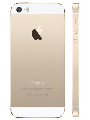 iPhone5S32GBauriu-8