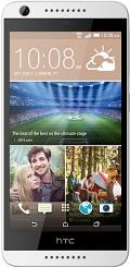 HTC Desire 626G Dual SIM alb