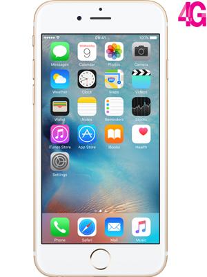 iPhone6s16GBauriu-5