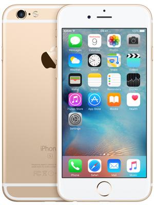 iPhone6s16GBauriu-7