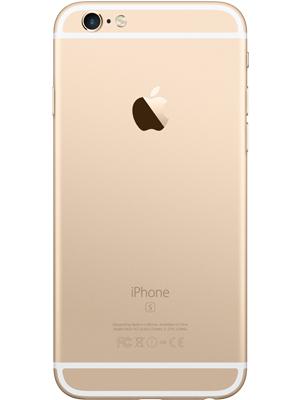 iPhone6s16GBauriu-8