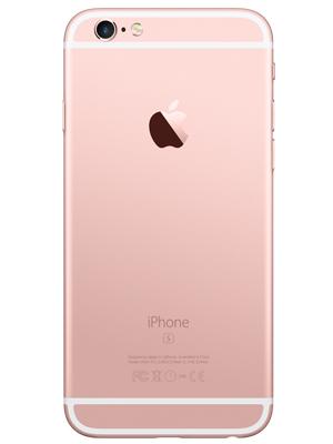 iPhone6s64GBrozauriu-8