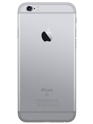 iPhone6sPlus64GBgristelar-8