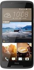 HTC Desire 828 negru