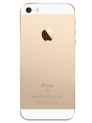 iPhoneSE16GBauriu-6