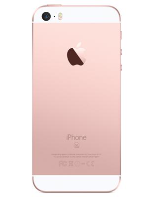 iPhoneSE16GBrozauriu-6