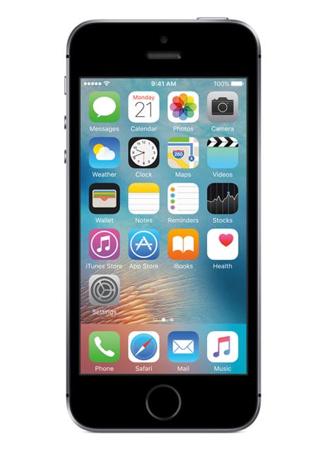 iPhoneSE64GBgristelar-1