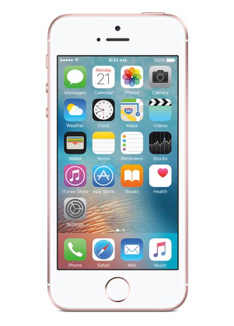 iPhoneSE64GBrozauriu-1