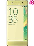 Sony Xperia XA verde auriu