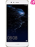 HuaweiP10LiteDualSIMalb-9
