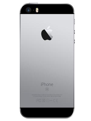 iPhoneSE16GBgristelar-6