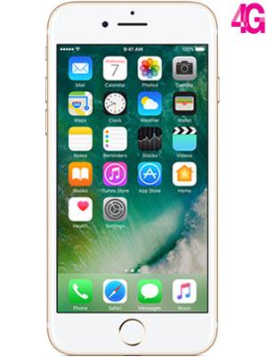 iPhone732GBauriu-4