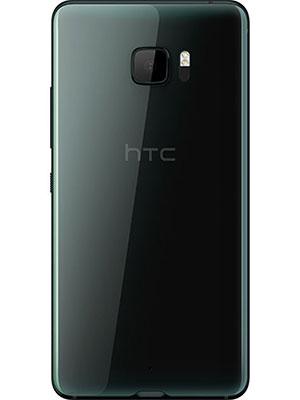 HTCUUltranegru-8